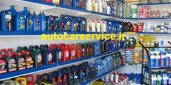 صادر کننده روغن موتور بنزینی دیزلی