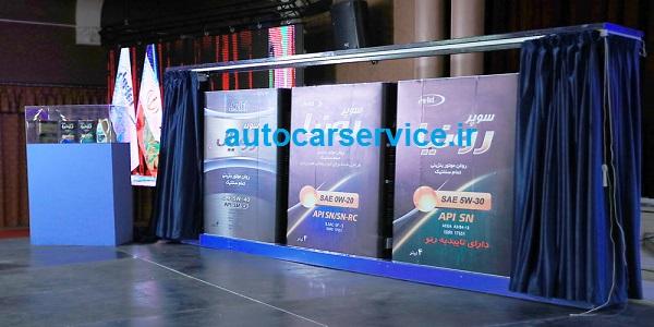صادرات روغن موتور بنزینی ایرانول 4 لیتری