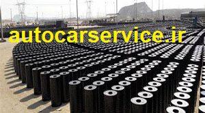 Bitumen export plant to Africa